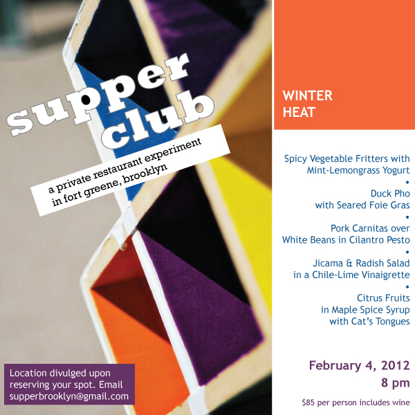 next supper club is feb 4 2012