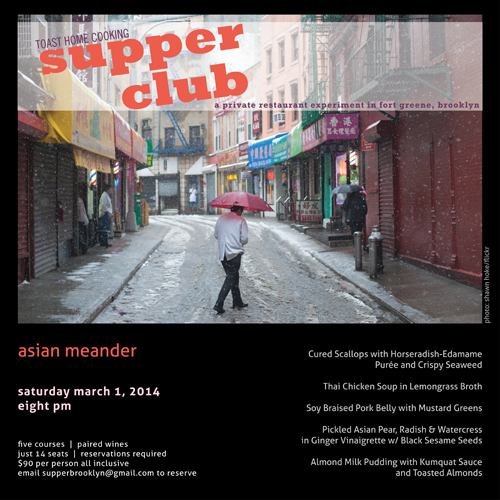 supper club in brooklyn on march 1