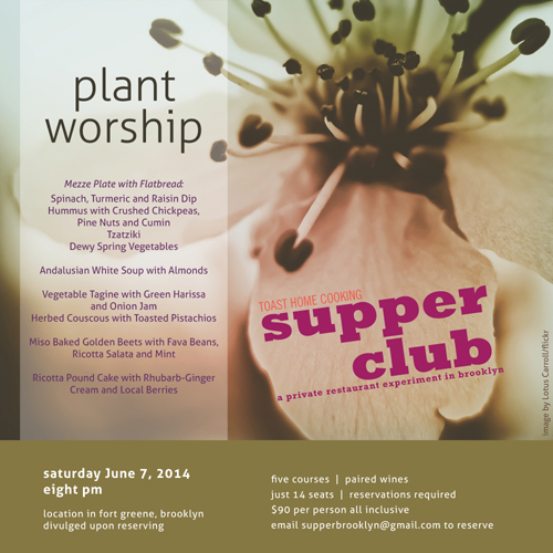 vegetarian supper club june 7 in fort greene brooklyn