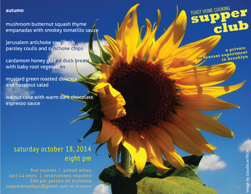 supper club on oct 18, 2014 in fort greene brooklyn