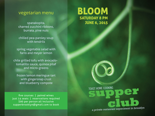 supper club in fort greene brooklyn on june 7