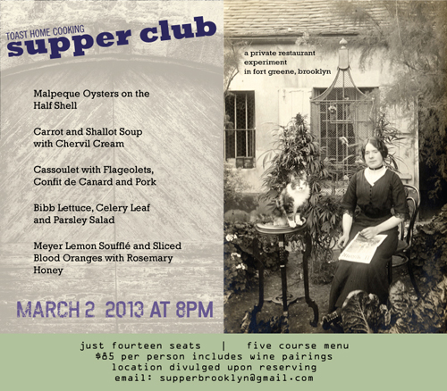 join us for supper club on march 2, 2013