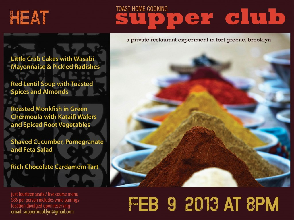supper club feb 2013 menu